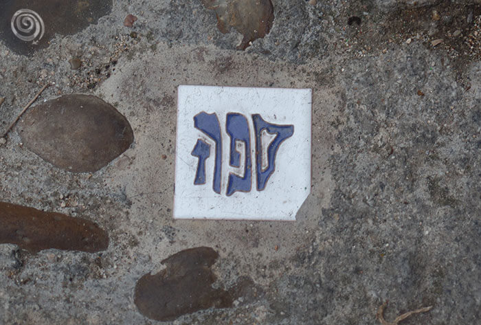 Azulejo Barrio Judío Toledo